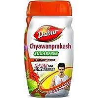 Dabur Chyawanprakash Sugarfree : Clincally Tested Safe for Diabetics |Boosts Immunity |helps Build Strength and Stamina…
