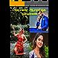 அசுரனை ஆராதித்த பூம்பாவை (Tamil Edition)
