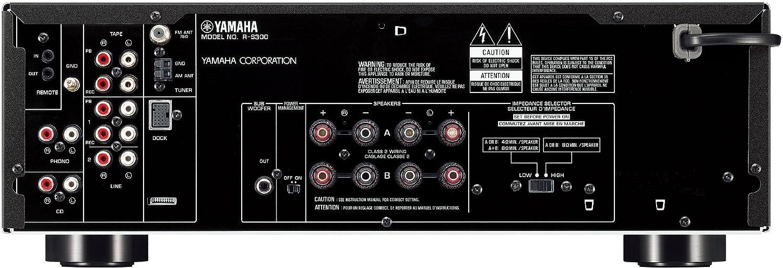Migliori amplificatori HiFi da 200 euro Yamaha R S300