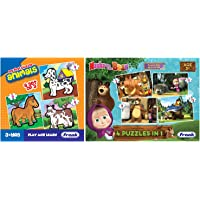 Frank - 10208 Animals Puzzle for 3 Year Old Kids and Above & Frank Masha and The Bear 4 in 1 Puzzle for 3 Year Old Kids…