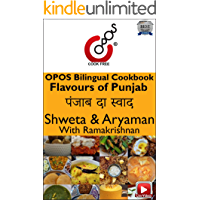 Flavours of Punjab: OPOS Cookbook