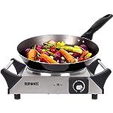 Duronic HP1 SS Plaque de cuisson chauffante électrique avec foyer en fonte de 20 cm | 1500W | Compacte et mobile | Poignées e