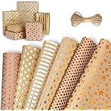 Gouden inpakpapier, ZWOOS verjaardag inpakpapier cadeau wrap bruiloft inpakpapier kerst inpakpapier voor ambachten, kunst, br