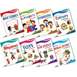 Colouring Books Collections for Early Learning by InIkao(english) : Pack of 8 Copy Coloring Books on alphabets, numbers, colo
