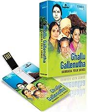 Music Card - Ghallu Gallenutha - 320 kbps MP3 Audio (4 GB)