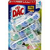 DAC Power Active Pine Toilet Rim Blocks, 3 x 50 gm