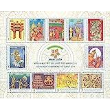 India 2018 ASEAN Commemorative Summit Ramayana Hindu Mythology Miniature Sheet Stampbazar