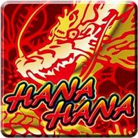 GekiJPachislo Dragon Hanahana -30