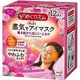 Nieuwste versie Kao MEGURISM gezondheidszorg Stoom Warm Oogmasker, Gemaakt in Japan, Rose Geur 12 Vellen