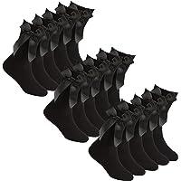 Metzuyan Kids Boys Girls Back to School Cotton Rich Ankle Socks 9 Pairs