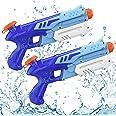Kiztoys Pistola ad Acqua per Bambini, Potente Pistola ad Acqua con Capacità 300ML 10 Metri a Lungo Raggio per Sport Acquatici