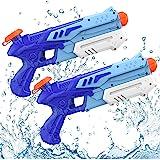 Kiztoys&1 Pistola ad Acqua per Bambini, Potente Pistola ad Acqua con Capacità 300ML 10 Metri a Lungo Raggio per Sport Acquati
