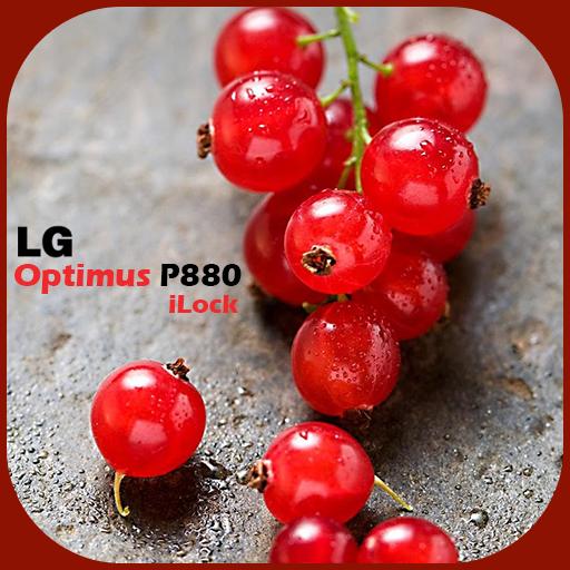 LG Optimus P880 iLock