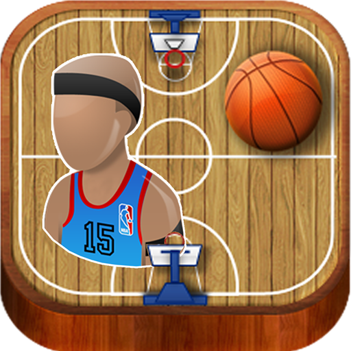 adivina-el-basketbolista