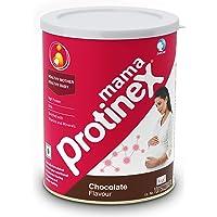 Protinex Mama Tin - 250 g (Chocolate)