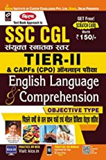 Kiran's SSC CGL Tier II CAPFS (CPO) Online Exam English Language & Comprehension Objective Type Hindi - 2314