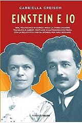 Einstein e io Formato Kindle