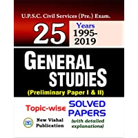 IAS General Studies (Pre) 24 Years Solved Papers (1995-2018)