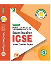 Gk Questions For Class 7 Icse