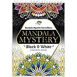 Livre coloriage adulte par Colorya   Edition Mandala Mystère Vol. II Noir & Blanc   Avec Reliure Spirale et Papier de Qualité