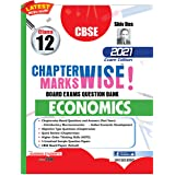 CBSE Chapterwise Question Bank Class 12 Economics for 2021 Board Exam by SHIVDAS