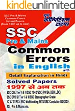 SSC PRE AND MAINS COMMON ERRORS IN ENGLISH: HINDI AND ENGLISH MEDIUM (20180728 Book 126)