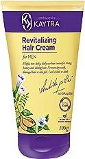 Kaytra Revitalizing Hair Cream (2 Pack)