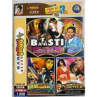 Basti / Angaar / Dahek (3 In 1 Combo DVD)