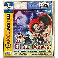 Dil Aur Deewaar (Movie VCD)