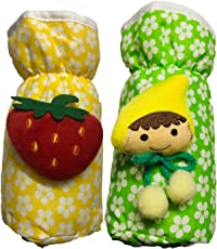 First Trend Baby Feeding Bottle Cover with Soft & Attractive Fancy Cartoon Set of 2 Colors & Designs