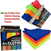 Adroitz Microfiber Cloth for Car Cleaning Pack of 4pc (Multicolor)