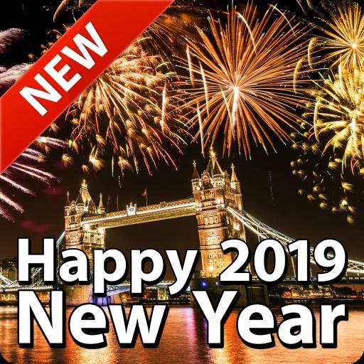 Festivals 2019 ()