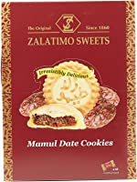 Zalatimo Mamul Date Cookies Tray - 30 gm, Pack of 18