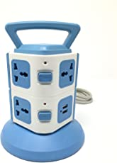 Cellphonez 2 Layers with 7 EU Outlets and 2 Ports 2.1A USB Smart Power Sockets, Overload Protector. (7 Sockets with 2 USB Ports)