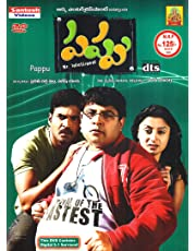 Pappu Mr. Intelligent Telugu Movie DVD With Dolby Digital 5.1 Surround and DTS Sound (English Sub Titles) and Anamorphic Wide Screen