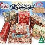 Navidad Papel Kraft Papel de Regalo y Etiquetas, AmzKoi Papel de Regalo Reciclable en 8 Diferentes Patrones de Papel Marrón p