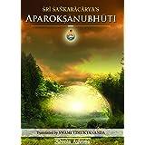 Aparokshanubhuti (Self-Realization)