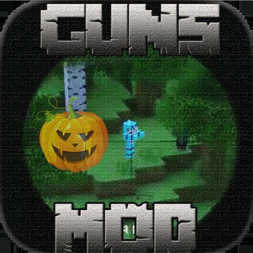Gun Mod Top World for MCPE Full Set New Halloween
