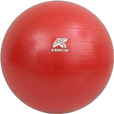 Kamachi Gym Ball with Foot Pump, 75cm