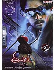 Eega - Special Edition (Including Making of Eega)