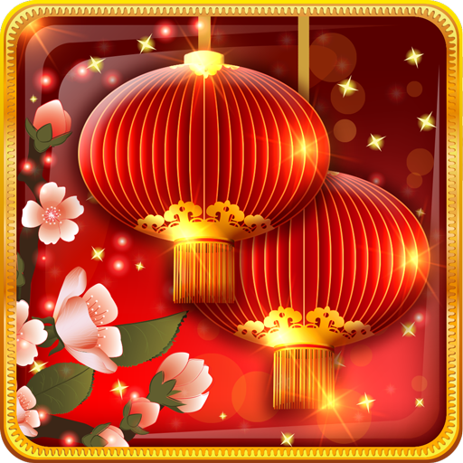 Energy Blossom (Einladungen zum Chinesischen Neujahr)