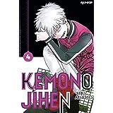Kemono Jihen (Vol. 4)