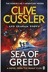 Sea of Greed: NUMA Files #16 (The NUMA Files) Kindle Edition