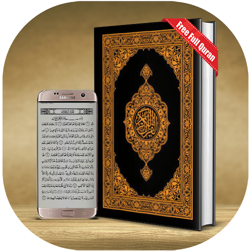 Holy Quran Reader