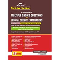 A Compendium of Multiple Choice Questions for Judicial Services Examinations