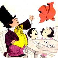 Learn Fun Magic Tricks