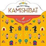 Mon petit théâtre Kamishibaï Les Trois Petits Cochons