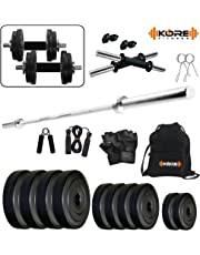 Kore K-PVC-20KGCOMBO9 Home Gym and Fitness Kit