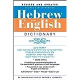 The New Bantam-Megiddo Hebrew and English Dictionary