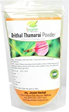 Jeyam Herbals Orithal Thamarai Powder(Size-200G, Material-Powder, Color-Green)